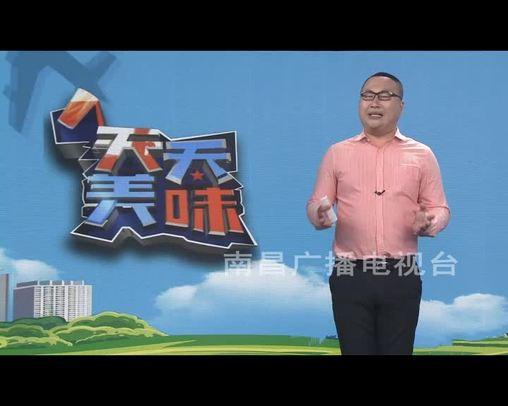 南昌市2019中國農民豐收節