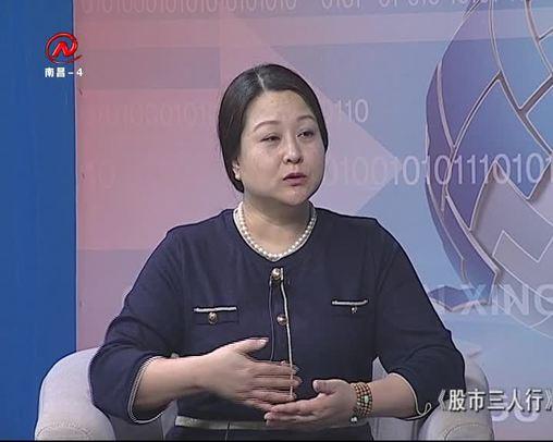 股市三人行 2019-09-24