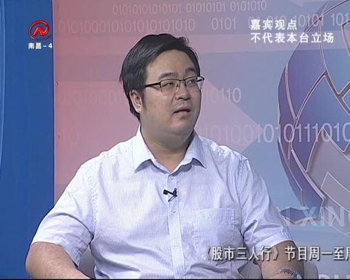 股市三人行 2019-09-27