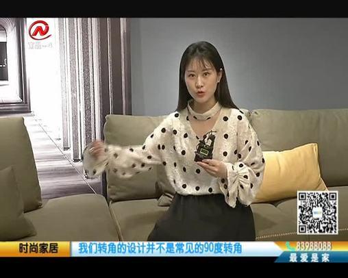 最爱是家 2019-09-02