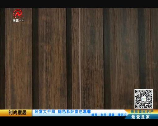 最爱是家 2019-09-03