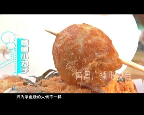 天天美味 2019-09-04