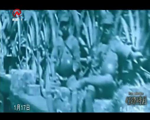 血战台儿庄(上)