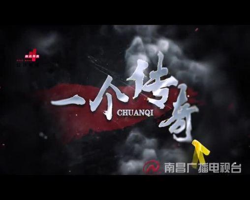 9月12日19點即將播出《孤膽絕殺》