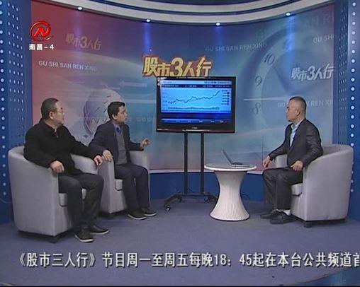 股市三人行 2020-01-15