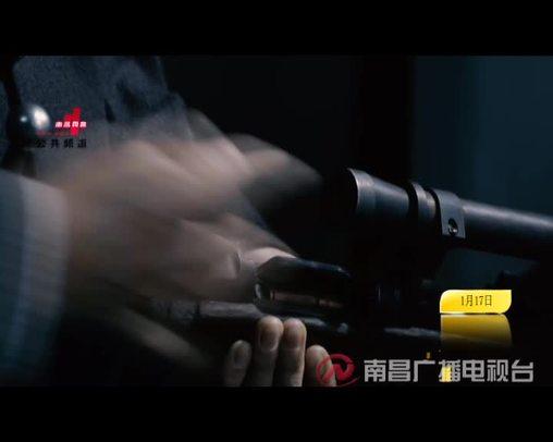 1月17日19点即将播出《孤胆枪侠》