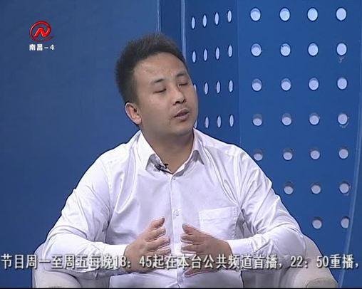 股市三人行 2020-01-16