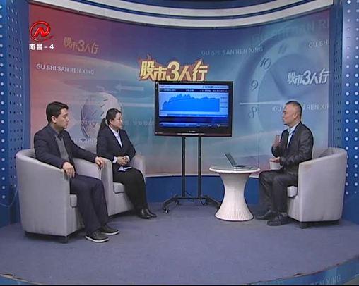 股市三人行 2020-01-02