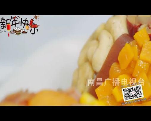 春节吉祥菜 吉祥如意八宝饭