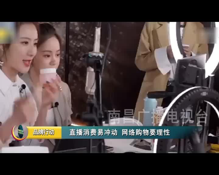 江西品牌报道 2020-11-14