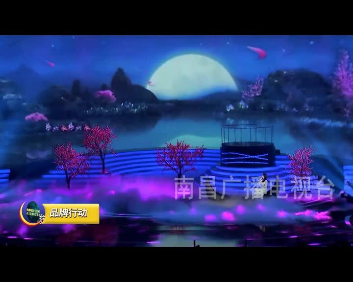 吴颂今音乐 创作主题站在昌展出
