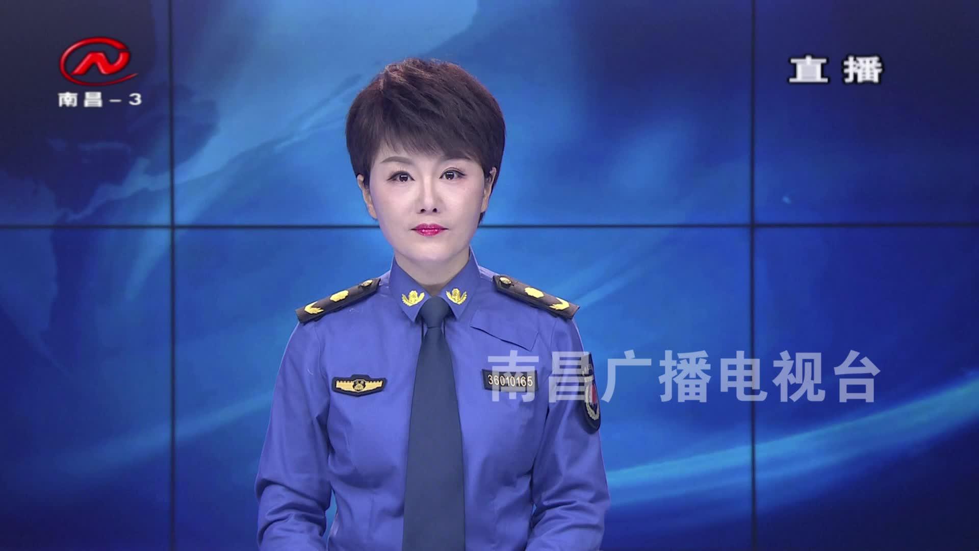 """【城管新闻】""""花王""""惊艳  """"染绒""""夺魁"""