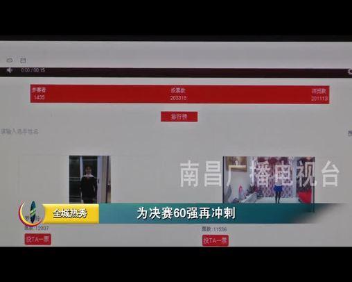 江西品牌报道 2020-04-01