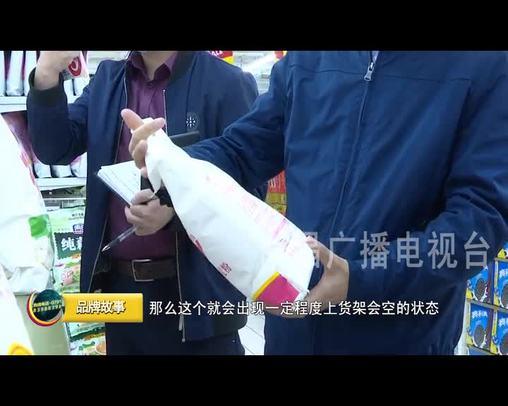 """吴斌华:保供应助复产的""""后勤""""处长"""