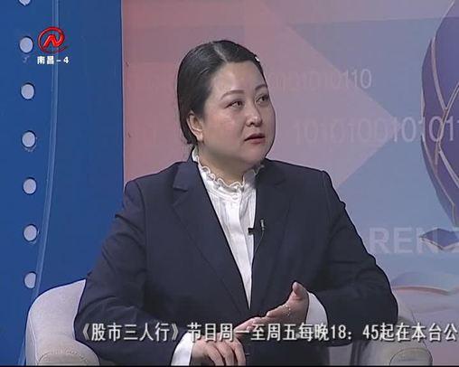 股市三人行 2020-04-02