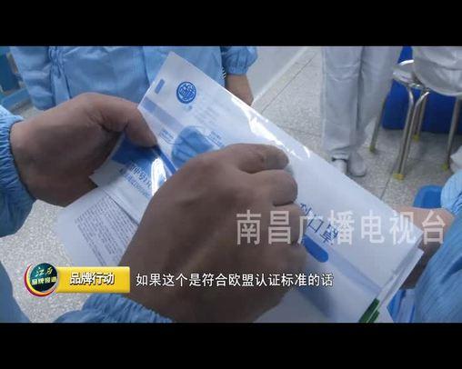 江西重拳打击认证违法违规行为 挽回损失20余万