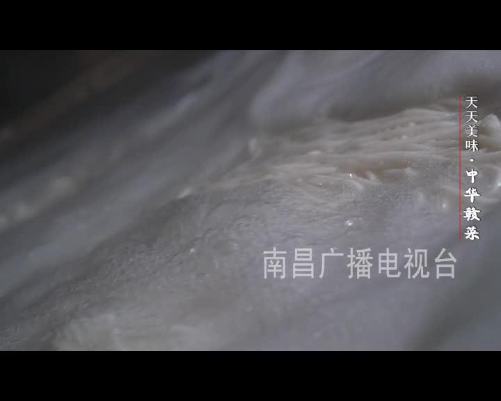 中华赣菜 峡江米粉