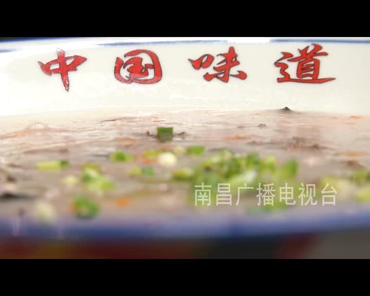 """名店名厨名菜:古村糊羹——""""福气满满""""的家乡味"""