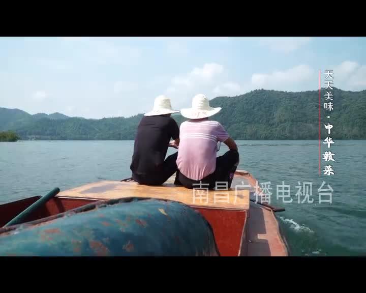 中华赣菜:万安鱼头温暖的父爱