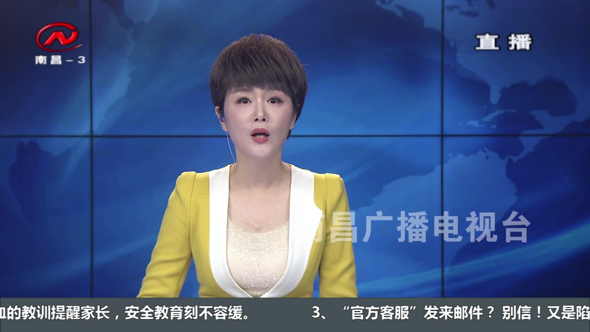 """【南昌""""三农""""新闻】我市2019年度高标准农田建设项目省级抽查考评会召开"""