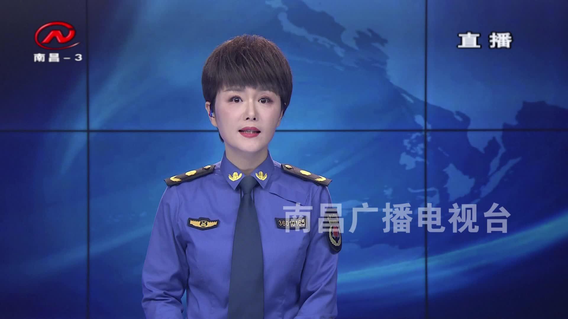 """【城管新闻】电动车""""被""""断电 莫让跨江大桥上的这一幕再上演"""