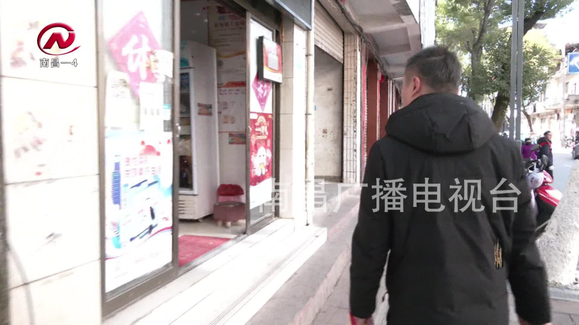 【豫章农视】精准扶贫 贫困户喜圆安居梦