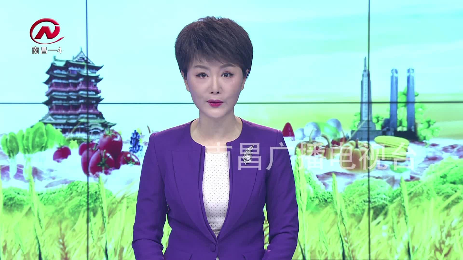【豫章农视】我市新增一家农业产业化国家重点龙头企业