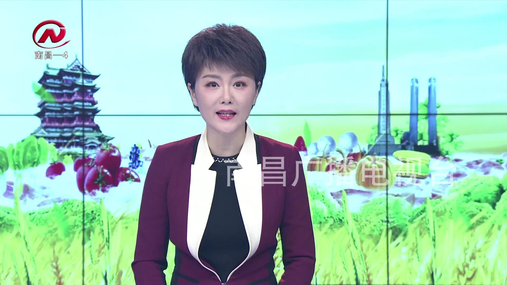 """【豫章农视】农业龙头企业""""靶向施策"""" 精准助力乡村振兴"""