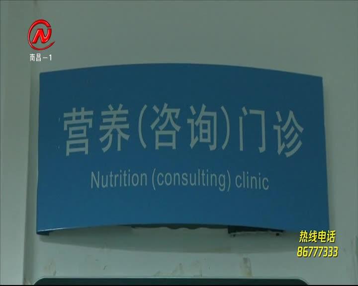 健康有一套 2021-02-14