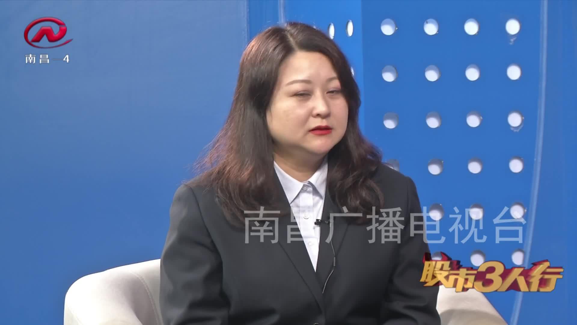 股市三人行 2021-02-22