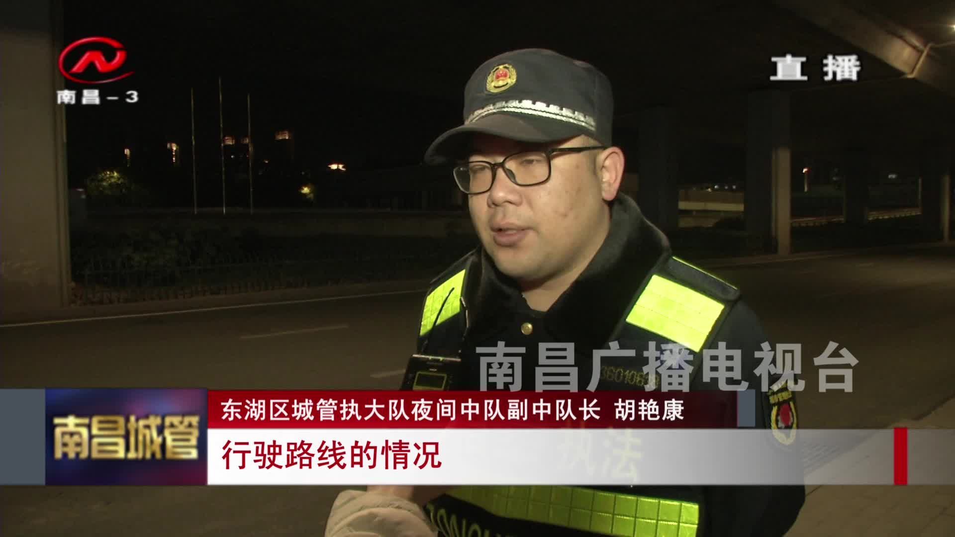【城管新聞】東湖區:線上跟蹤線下設卡  渣土車違規無處遁形