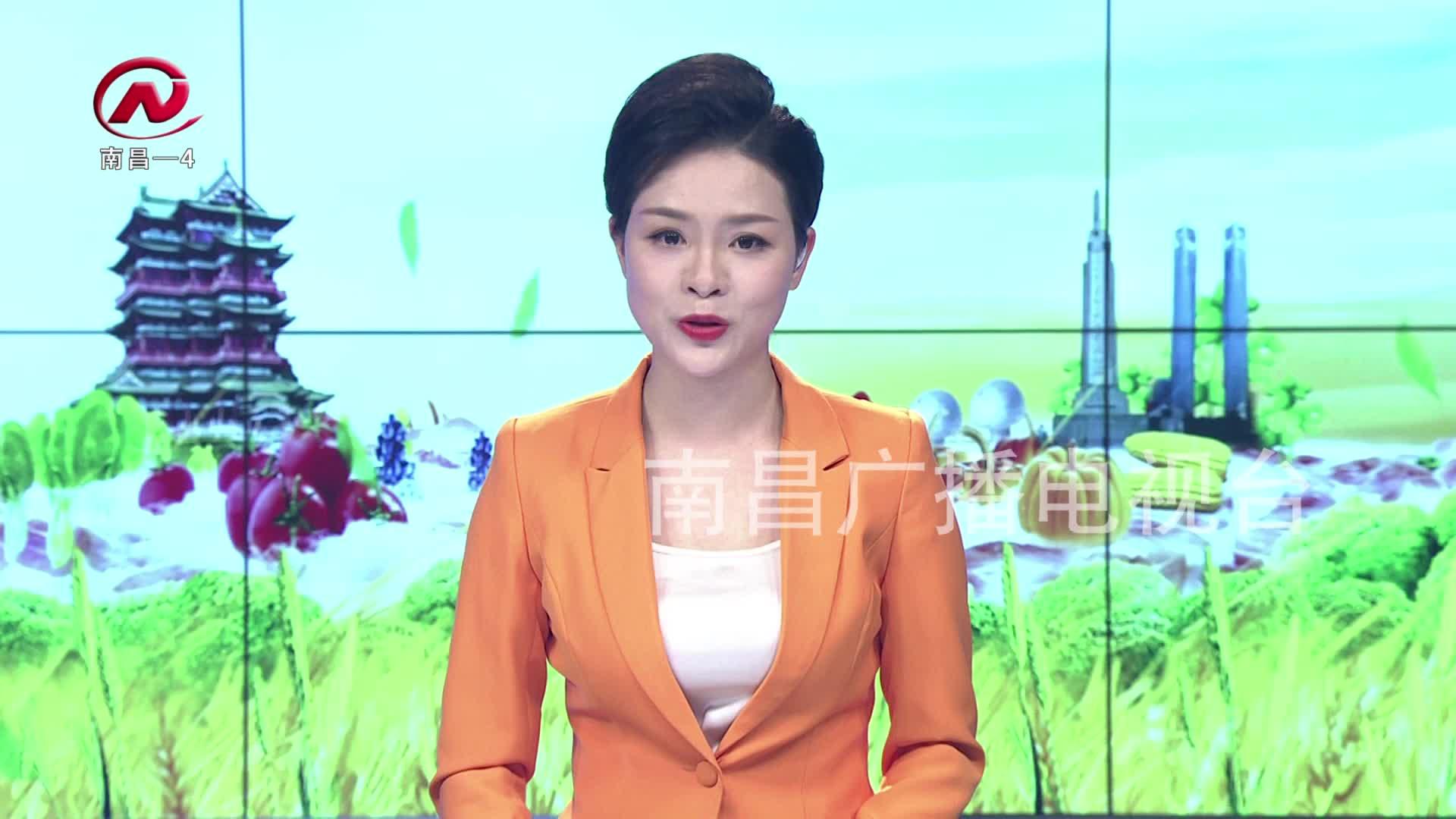 """【豫章農視】""""頤養之家""""讓農村老人""""食無憂"""""""