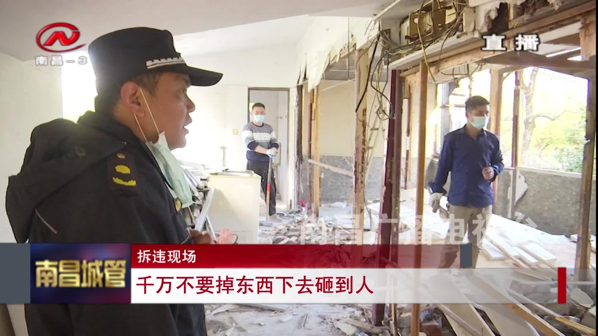 【城管新聞】東湖區:一處28年違建被畫上句號