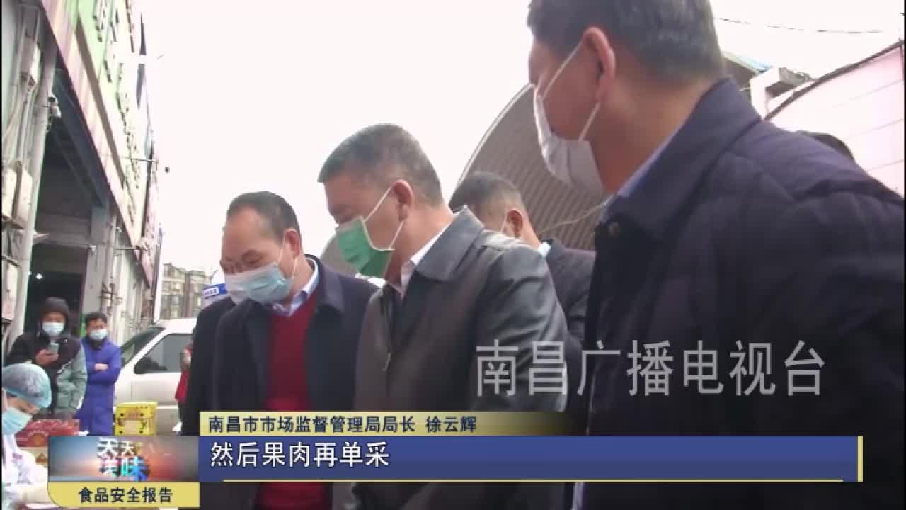 """加強進口水果監管 守護春節""""果籃""""安全"""