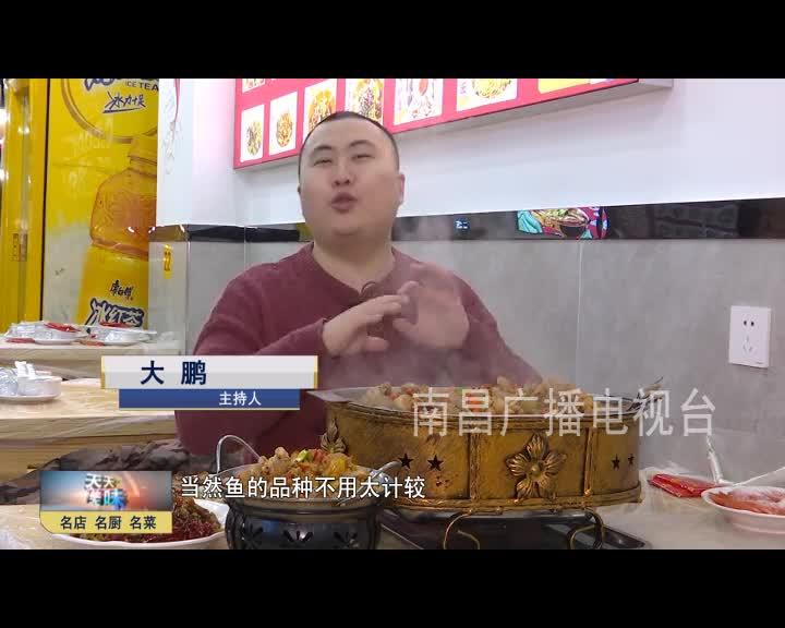新春不打烊 李記碳烤魚上海路店重裝上市