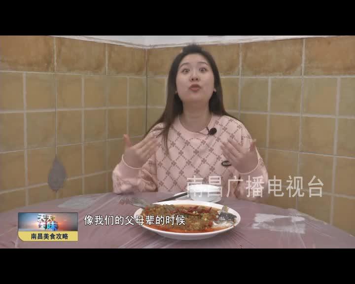 """西湖區美食攻略:老城區""""老景""""里吃""""老食"""""""