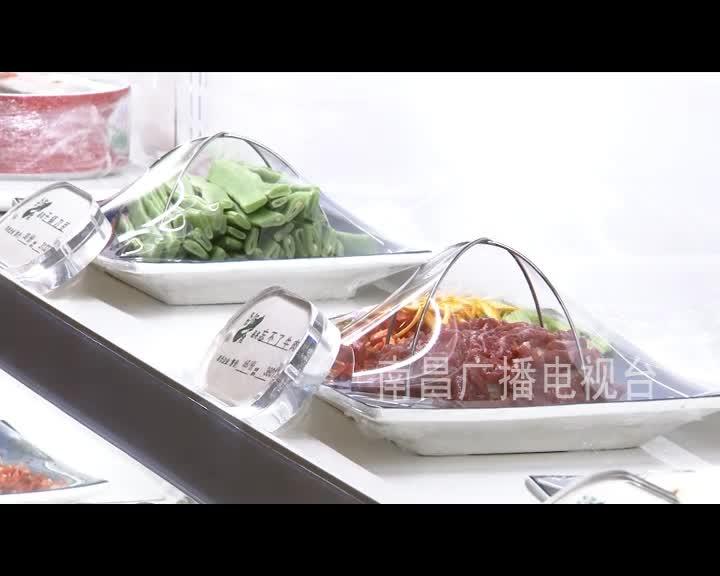 南昌市开展餐饮业专项督查