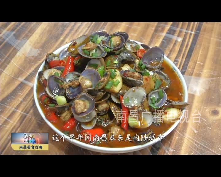 南昌美食攻略:青山湖區 熱辣加點小清新