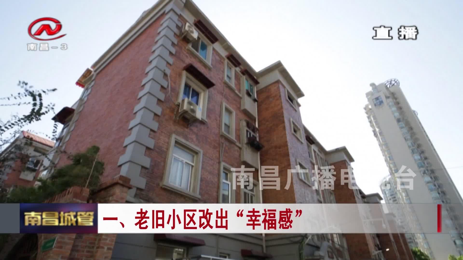 【城管新聞】市城管局黨組成員、副局長 唐尚洪