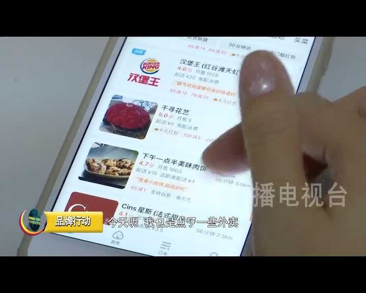 """""""限塑令""""執行近百日 南昌外賣行業積極響應"""