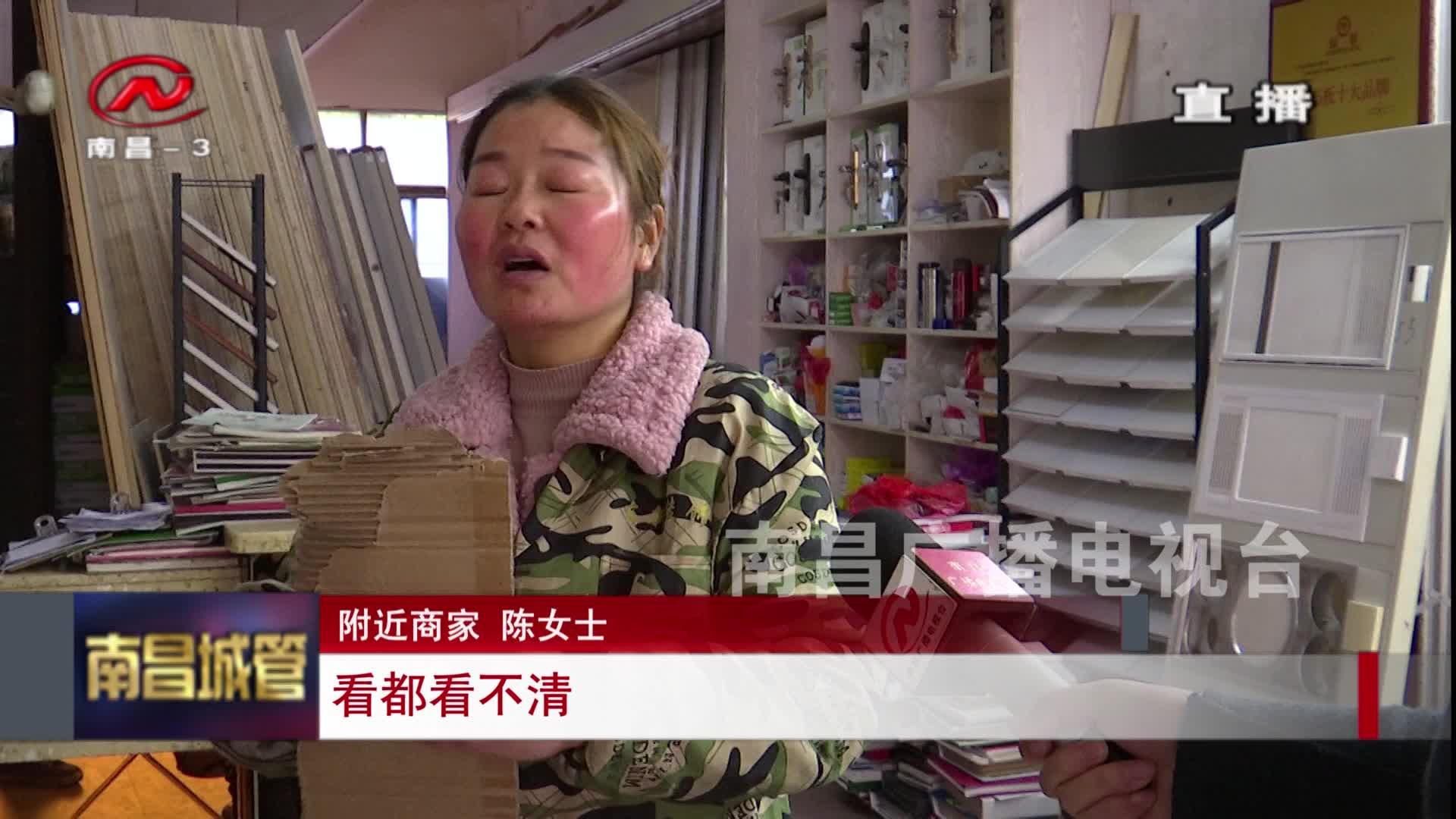【城管新聞】新建區:店面火情突現  城管滅火及時