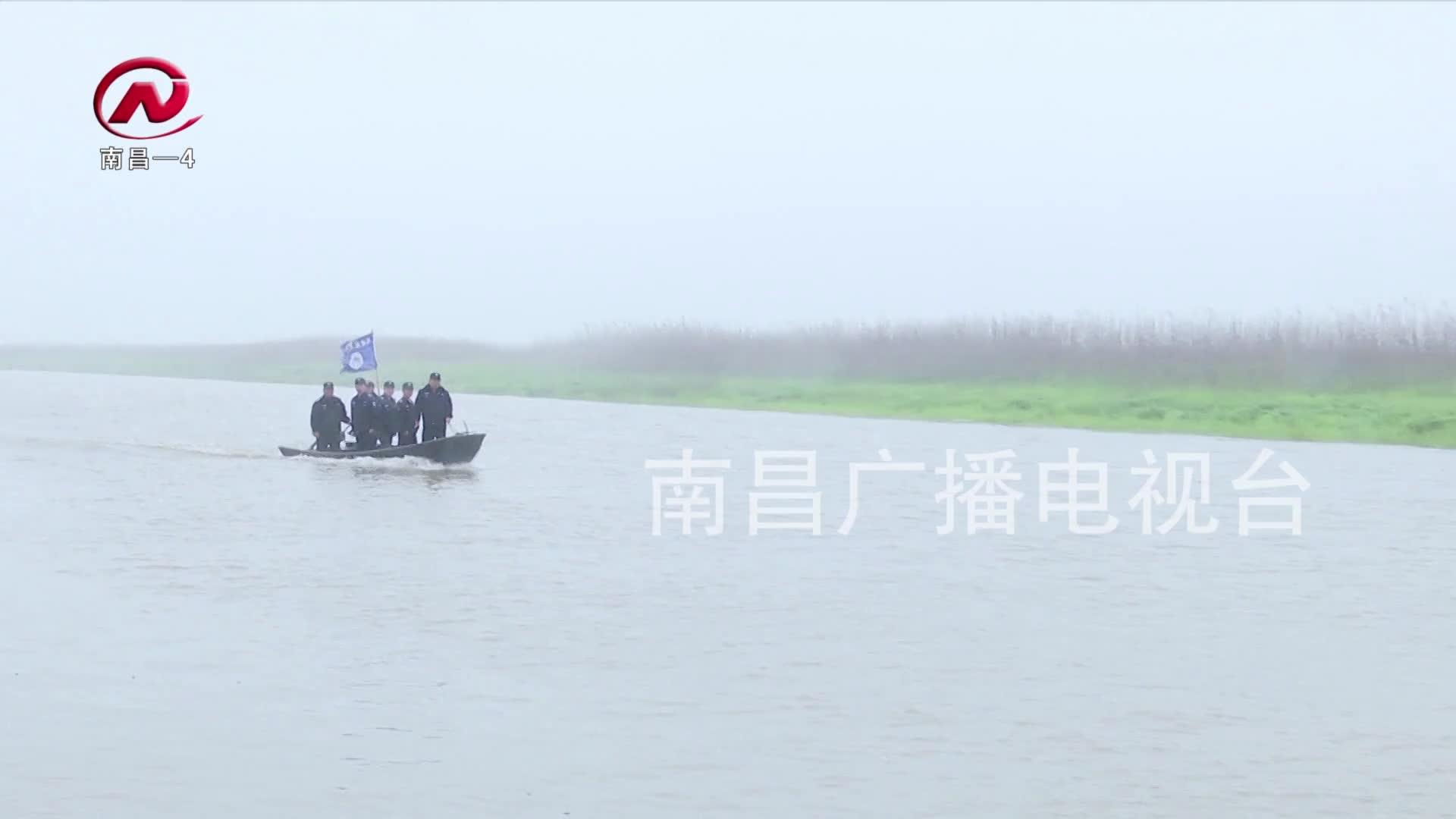 【豫章農視】從捕魚人到護漁員 守護碧水清波