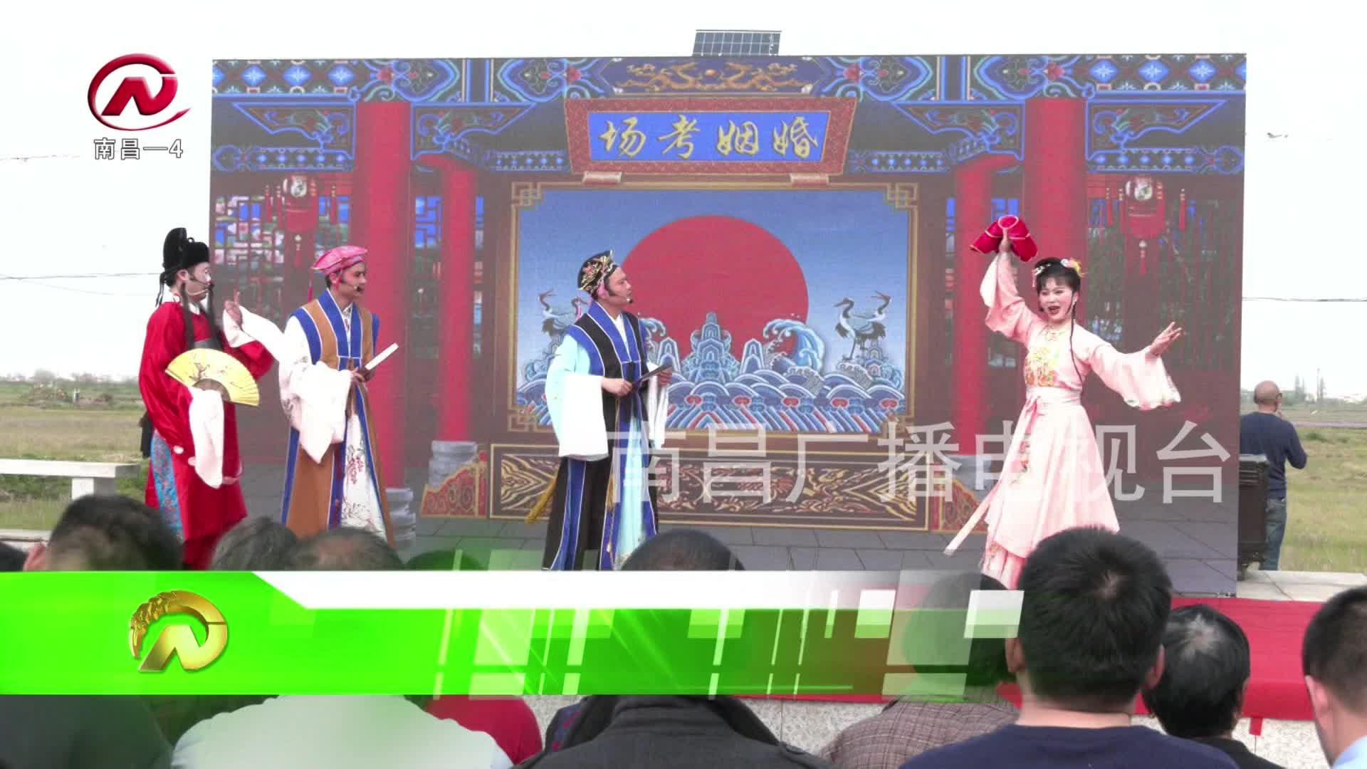 【豫章農視】市扶貧辦:文化惠民  送戲下鄉