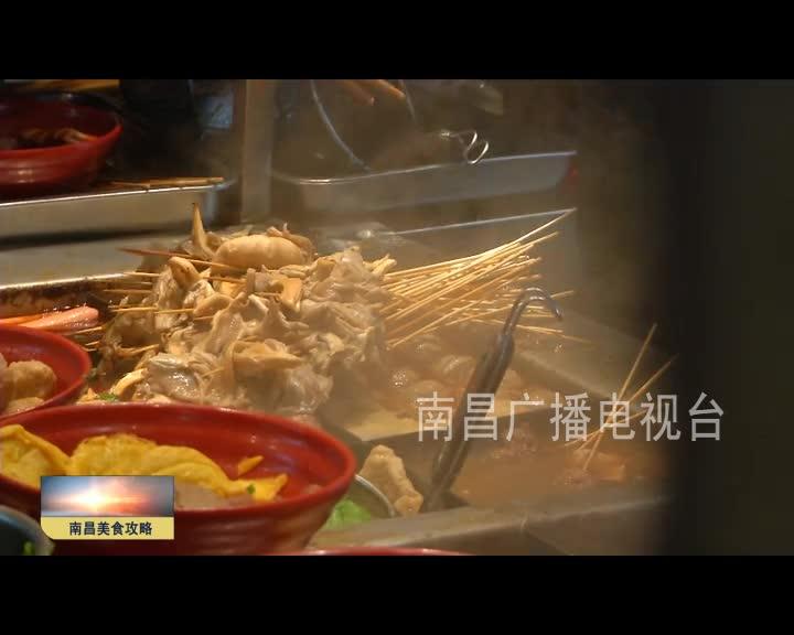 南昌美食攻略:古韻新風 青云譜