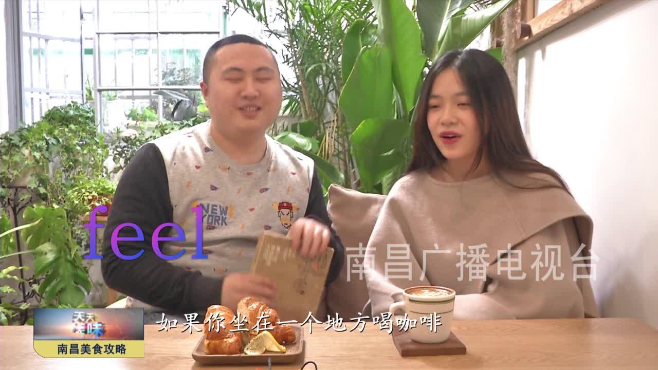 南昌美食攻略东湖篇——打卡百花洲