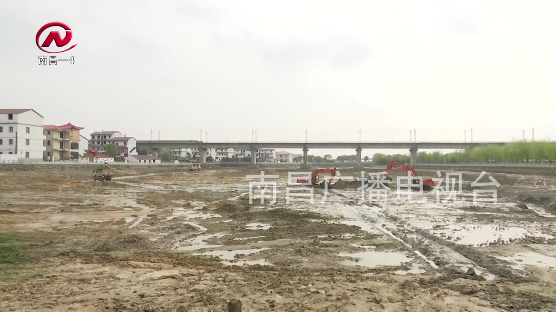 【豫章农视】南昌县:整治河道焕新颜 助力农村水环境提升