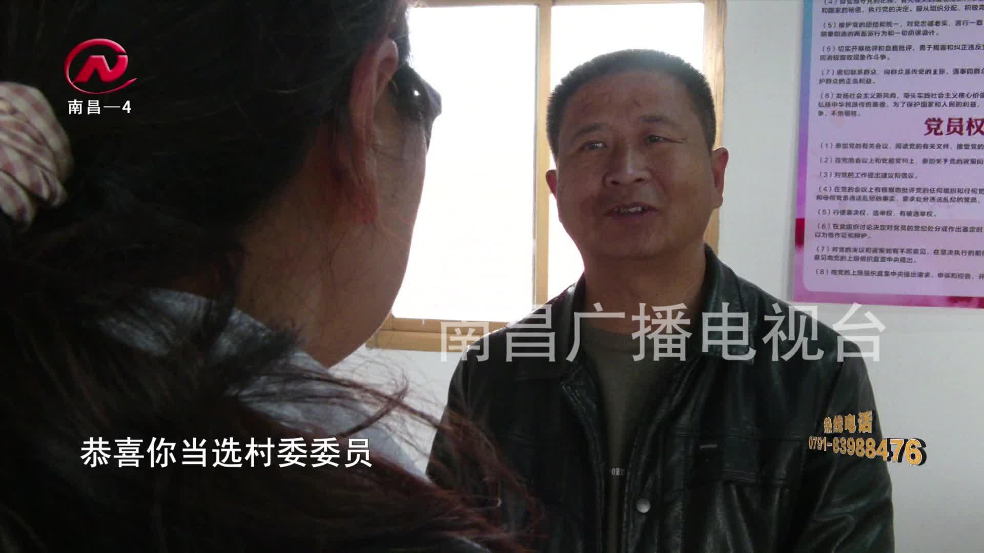 """【豫章農視】黃敬強:脫貧戶""""逆襲""""當上村干部"""