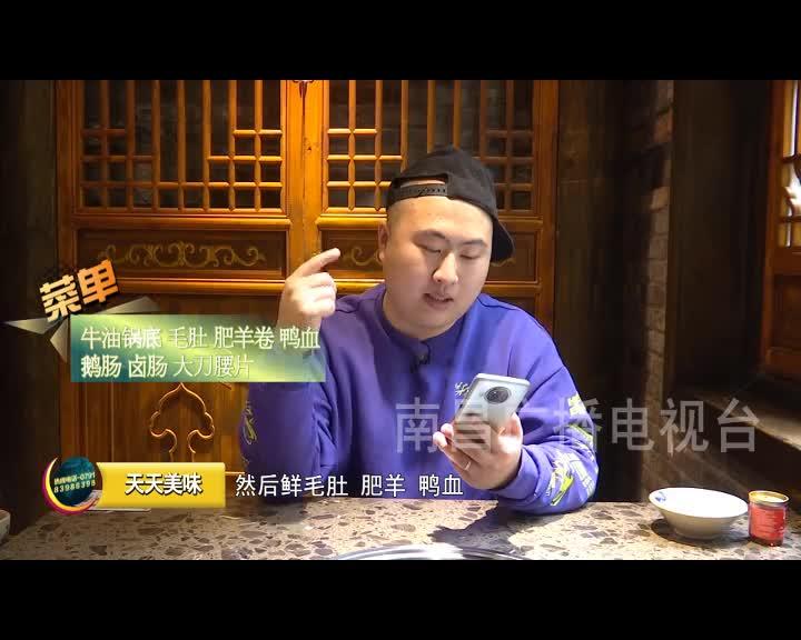 小龙坎火锅美味试吃百元挑战