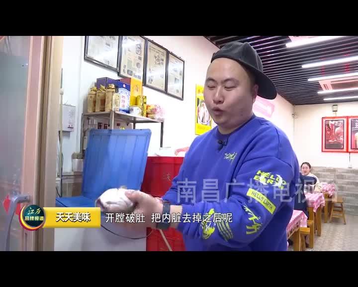 大鹏探店:香辣味美的烤鱼