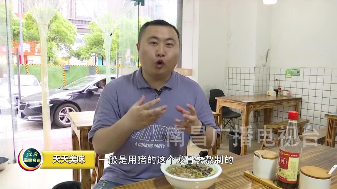 米粉盛宴——江西特色米粉大探秘(下)